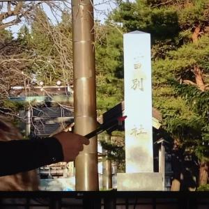Vol.79當別神社の鳥居の謎!他A mystery of torii gate of Tobetsu shrine! and others.