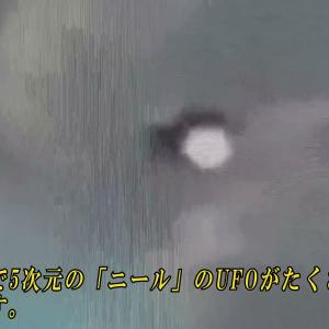 "★Vol.98 世界初!i-phoneのレンズから出現する「ニール」のUFO!First of the world! ""Neil""s UFO that comes up from the lens of iPhone!"
