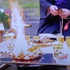 ★Vol.215.印旛沼の龍神伝説と護摩炊きの神事! Part 1