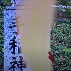 ★Vol.218.手稲神社、数々の不思議な現象と映像!