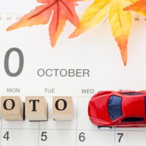 Gotoトラベルキャンペーンでレンタカーを安く利用する方法