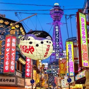 Go To Eat 大阪府プレミアム付き食事券購入方法、少人数利用飲食店応援キャンペーン
