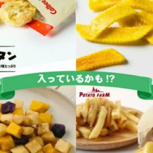 「北海道 復興 福袋」北海道のグルメが詰まったお得な福袋