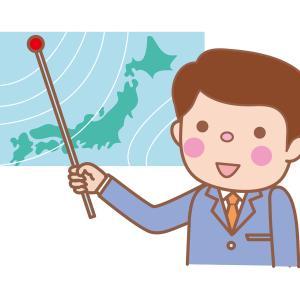 週間天気結果(青森~鶴岡)☆20200429