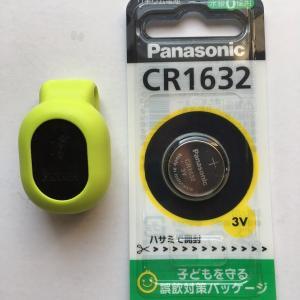 ガーミンのランニングダイナミクスポッドの電池を交換してみた☆20200502