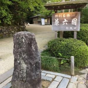 本州縦断 Day15 東金沢~加賀☆20210508