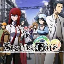 平成の神作 STEINS;GATE