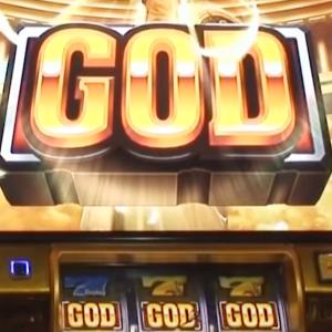 【画像あり】GODが好きな店員のいるファミマwwwwwwwwwwwwwwwwwwwwwwwww