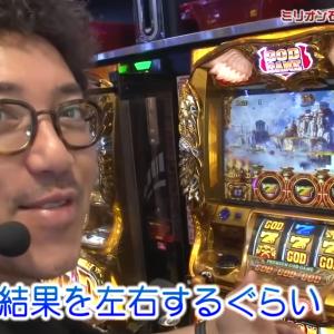 【悲報】木村魚拓さんがパチンコ屋さんにトイレを借りに行った結果wwwwwwwwwwwwwwwww