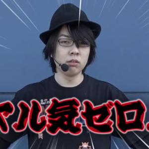 【10月】寺井一択さんのスケジュール公開!! 寺井さんはちょっと臭いくらいの女性がお好き…?