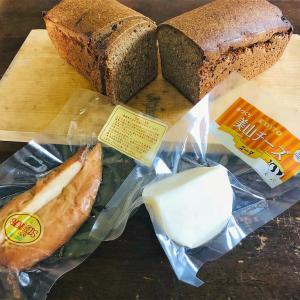 道の駅 新光悦村で見つけたライ麦パンをより美味しくするモノ