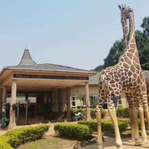 ウガンダ/エンテベ動物園~野生動物保護と教育へ尽力~