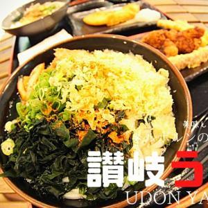 メルボルンで日本の讃岐うどんが食べれるお店UDON YASAN!しかもリーズナブル!