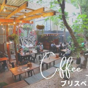 ブリスベンで発見したフォトジェニックなカフェ【Coffee Iconic】