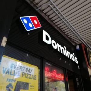 【Aiの日記 #12】メルボルンのドミノ・ピザ美味しぃ♪