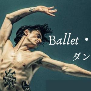 華麗で美しい!バレエ・ジャズのダンス 映画7選【現役ダンサーのおすすめ】