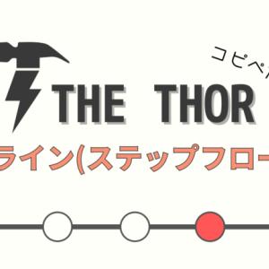 【THE THOR】コピペで作るタイムライン52選:CSSカスタマイズ