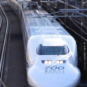 2/12 700系新幹線 ありがとう装飾