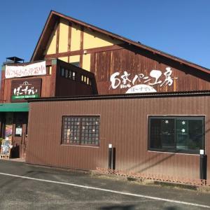 牛コロパン(仙台 ばーすでい愛子本店)