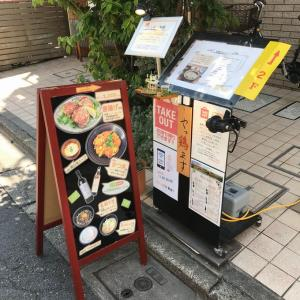 カツ丼定食 (恵比寿 とよみつ)