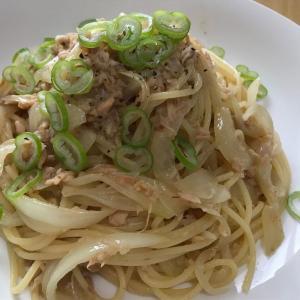 ツナと玉ねぎのスパゲティ