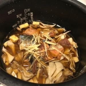 サバ味噌煮缶の炊き込みごはん