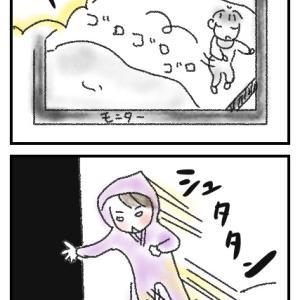 1歳0ヶ月 寝かしつけ後のフリータイムも気が抜けない〜進化する赤ちゃんの寝相〜