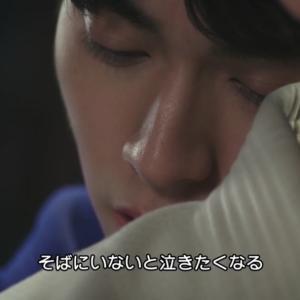 韓国BL 君の視線の止まる先に!第五話第六話はグクの愛が切ない!