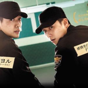 韓国映画「ミッドナイトランナー」右手と左手みたいな2人!