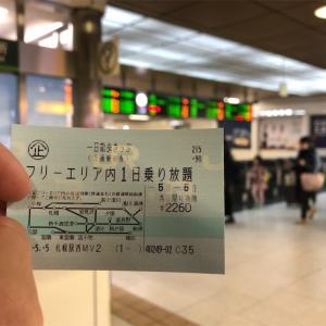 1日散歩切符の旅!(札幌〜小樽〜長万部〜室蘭〜札幌ルート)【日帰り旅①】
