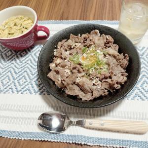 カリフラワー牛丼🐄