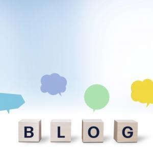 自分のブログの在り方を難しく考えてしまった話。