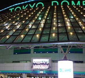 UVERworld UNSER TOUR at TOKYO DOME(20191219)/WOWOW放送版セトリ