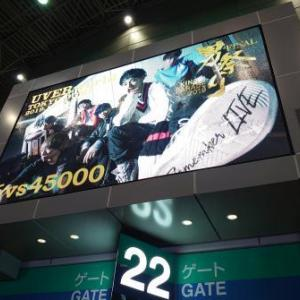 UVERworld KING'S PARADE 2019 男祭り FINAL(20191220)/WOWOW放送版セトリ