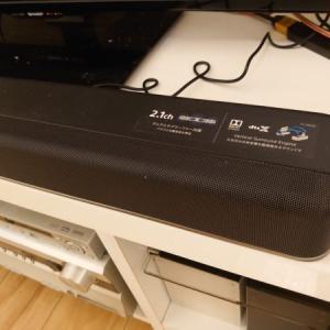 2020年5月 サウンドバー購入。ソニー「HT-X8500」お手軽サウンドバーの実力とは?