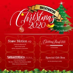 BIGMAMA Christmas 2020/第一弾:豪華リリース2本立て