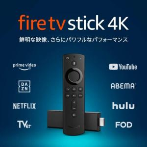 Fire TV Stick 4K/Amazonプライム・ビデオなどの動画をテレビの大画面で