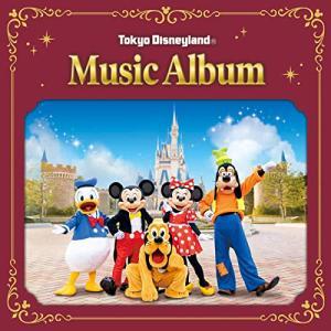 ディズニー/パーク気分が味わえるミュージック・アルバム