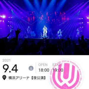 UVERworldセトリ感想など/LIVE 2021 at Yokohama Arena~We gonna go~