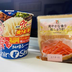 コラボ 博多ラーメンShin with 紅生姜