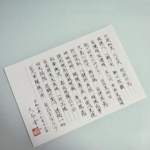 禅の言葉 31日チャレンジ無事終了!