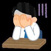 企業経営理論 模試・答練で自信を失った時の対処法