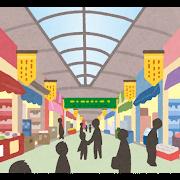 2次試験対策 事例Ⅱ H27年度 商店街に何を提案するのか?