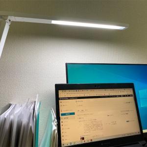 明かりを替える~デスク周りの再構築~