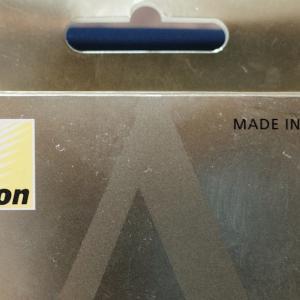 NIKKOR Z 24-200mm f4/6.3 VR いつになったら発売されるのか【ARCREST 購入】
