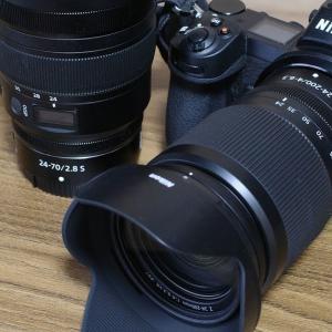 NIKKOR Z 24-200mm f/4-6.3 VR レビュー(開封編)