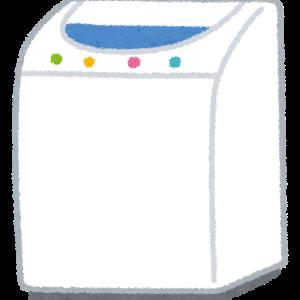 洗濯機に不信感あり