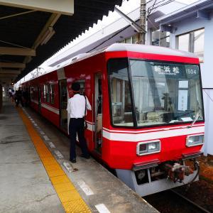 【赤い電車に】遠州鉄道 乗り鉄旅【白い帯】