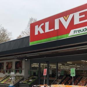 ドイツのロシアスーパーで日本の野菜を発見!?