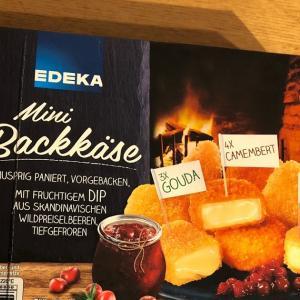 ドイツで3種チーズフライを食べる〜Backkäse〜